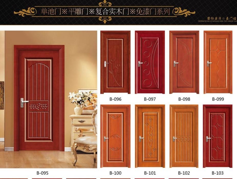 实木复合免漆门 - 大连力盾铜门有限公司